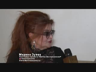 Марина Зуева, премия 'Лотос' в Третий глаз.
