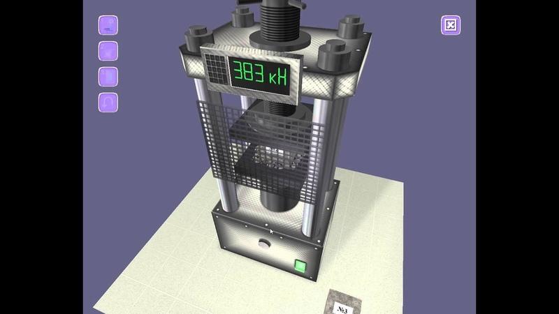 Испытание образцов самоуплотняющегося бетона на прочность при сжатии» (Compressive strength test)