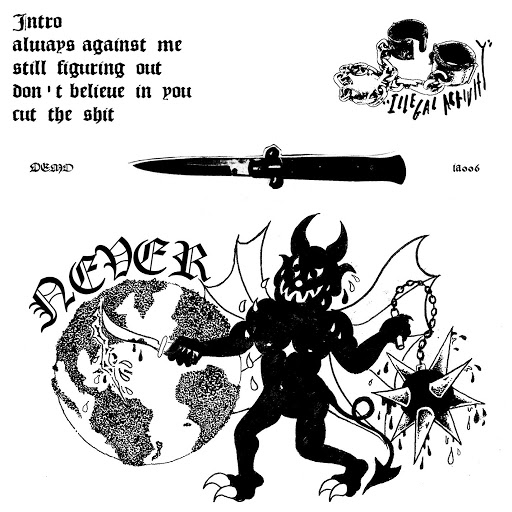 NEVER альбом Never EP
