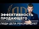 Илья Кусакин «Люди дела» часть1