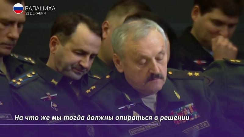 Путину показали новейший комплекс военной ракетной академии