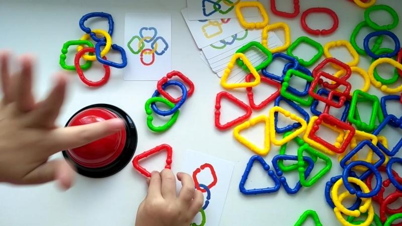 Игра Разноцветные Цепочки со звонком.