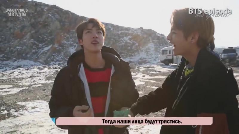 [RUS SUB] Episode Съёмки клипа BTS Not Today