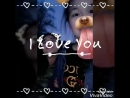 любовь моя 🖤💕💕