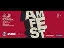 AmFest-2018_Niznij Novgorod