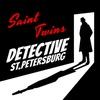 Saint Twins Detective St.Petersburg