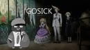 Обзор на Gosick (часть 1)