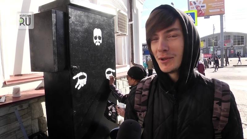 В Кургане нашли место для арт-объекта с Максимом Фадеевым