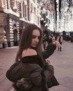 Виолетта Малахова фото #26