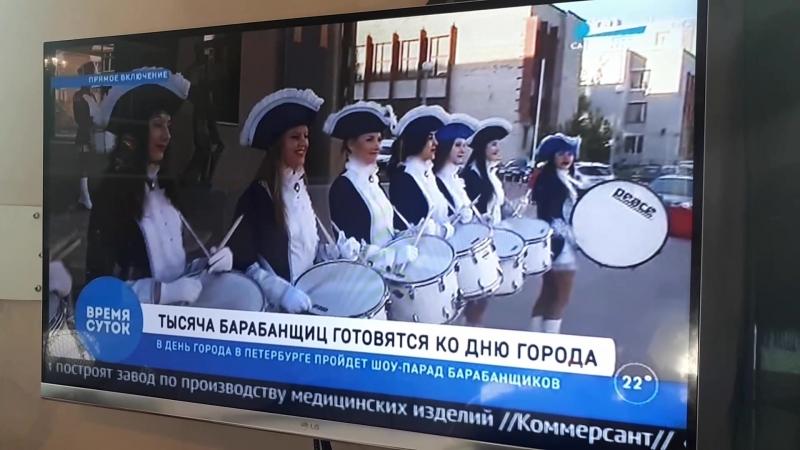 прямой эфир телеканал Санкт-Петербург