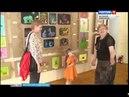 ГТРК СЛАВИЯ Выставка рисунков слабовидящих детей 23 05 18