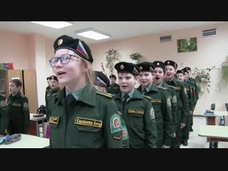 Поддержка кадетского движения (6+)