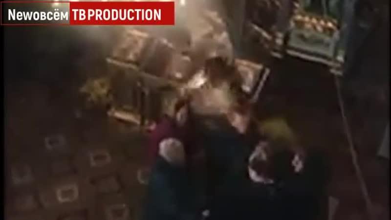 Драка архиепископа и протоиерея в украинской церкви попала на видео