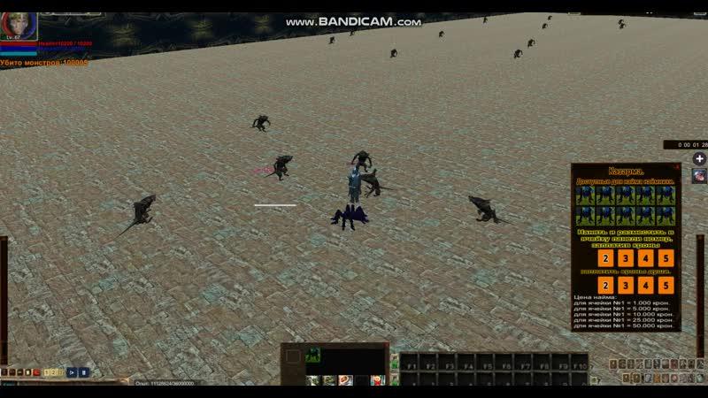Overlord Of Kingsdoom тест поведения кобольдов в катакомбах