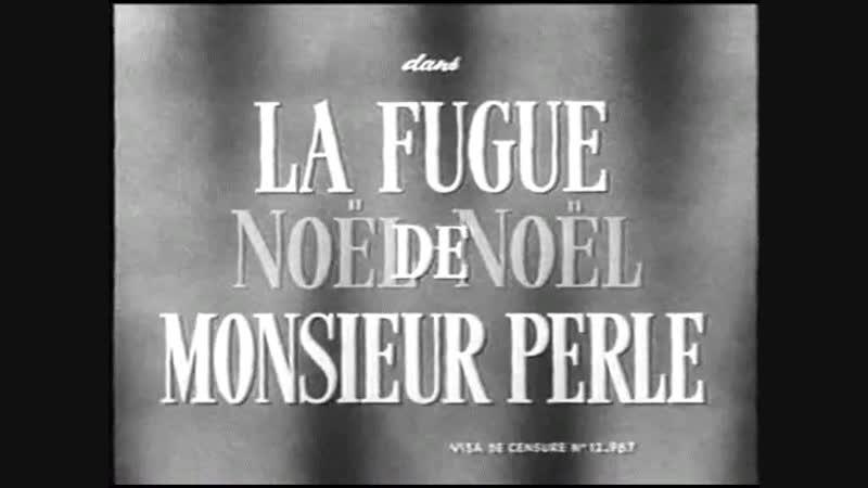 Бегство месье Перля 1952 720