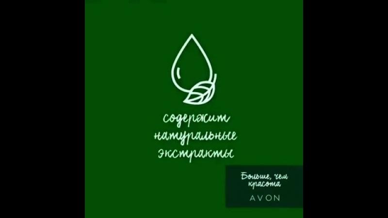 Avon за чистую и здоровую планету