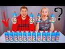не выбирай ГЕЛЬ ДЛЯ МЫТЬЯ Посуды СЛАЙМ ЧЕЛЛЕНДЖ 😱 Лизун из случайных ингредиентов / Slime Challenge