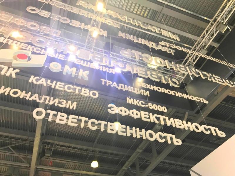 ТОП-15 предприятий и компаний MIOGE 2018. Часть 1 - Изображение