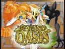 [Фиаско - забагалось] The Story of Thor | Beyond Oasis