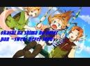 Okashi na shima no peter pan ~sweet never land~ Opening