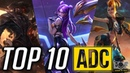 Top 10 Best ADC Champions Patch 8.20 | League of Legends