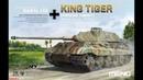 TS-037 Meng 1/35 German Heavy Tank King Tiger (Porsche Turret)