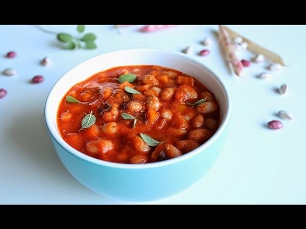 Домашние видео-рецепты - фасоль в томатном соусе на зиму в мультиварке