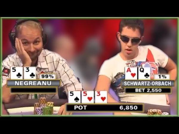 Daniel Negreanu flops a FULL HOUSE against Luke Schwartz and gets action!