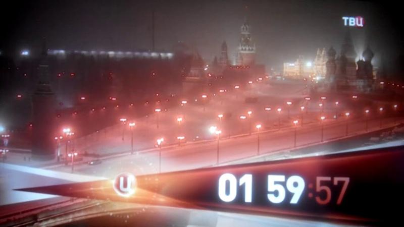 (CamRip) Переход на резервное вещание (ТВ Центр, 20.01.2016)