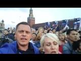 12.06.18 День России.mp4