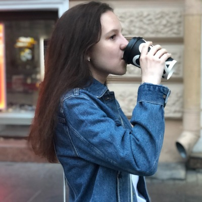Катя Стегачева