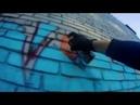 Graffiti-Reny-Gopro-Graffiti bombing (граффити бомбинг)2018.