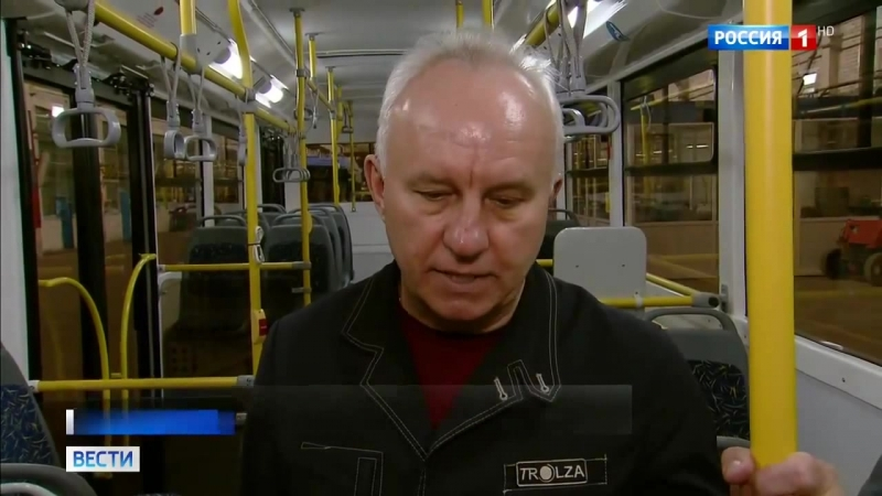 Россия 24 - Автопарк Бишкека обновят наклоняющимися троллейбусами - Россия 24