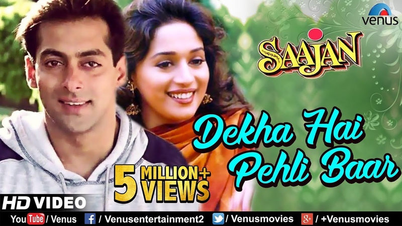 Dekha Hai Pehli Baar - HD VIDEO SONG   Salman Khan, Madhuri Dixit   Saajan   90s Best Romantic Song