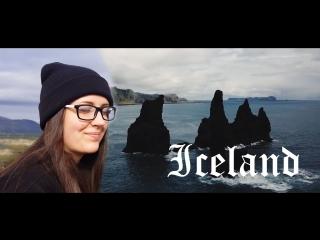 Исландия, iceland ringroad