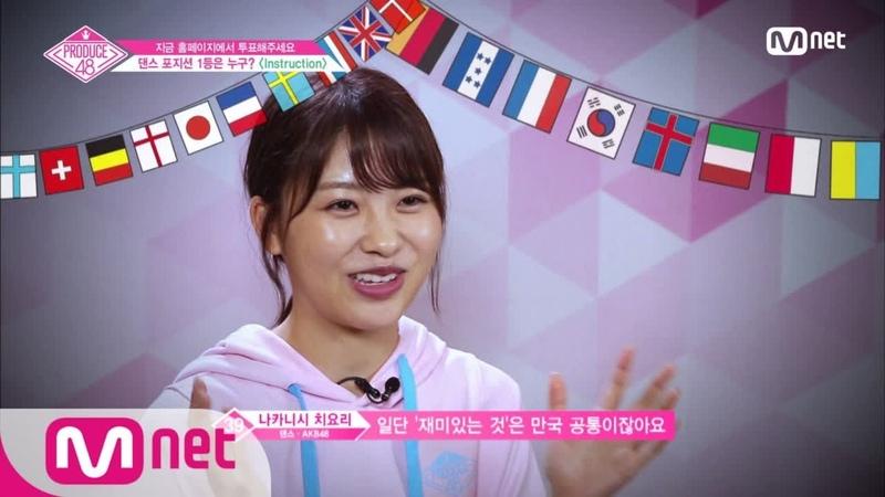 180728 PRODUCE48 ep 7 Kim Suyun team training смотреть онлайн без регистрации