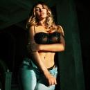 Ника Литвинова фото #39