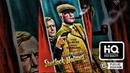 Der Mann Der Sherlock Holmes War - 1937 Full Movie HQ Video