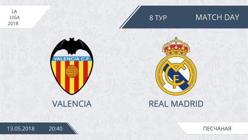 AFL18. Spain. Primera. Day 8. Valencia - Real Madrid.