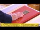 Владимир Путин принес присягу и вступил в должность президента