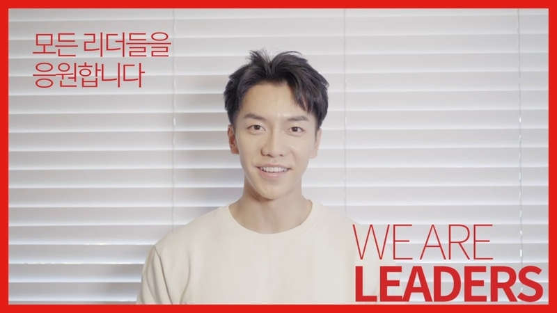 Leaders Cosmetics 2018 CSR Campaign Promo Video