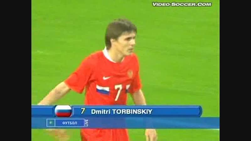 2008-05-23 ТМ Россия - Казахстан 5-0 (Торбинский)