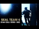 US Navy SEALs / DEVGRU • SWCC