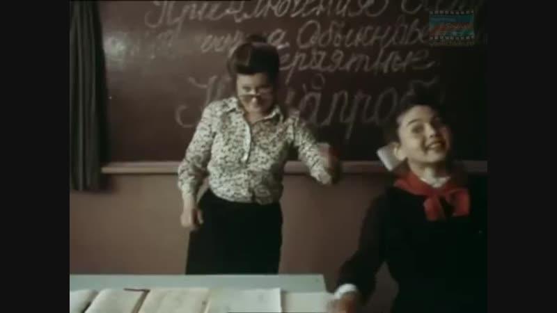 Кинопробы к фильму «Приключения Петрова и Васечкина, обыкновенные и невероятные»