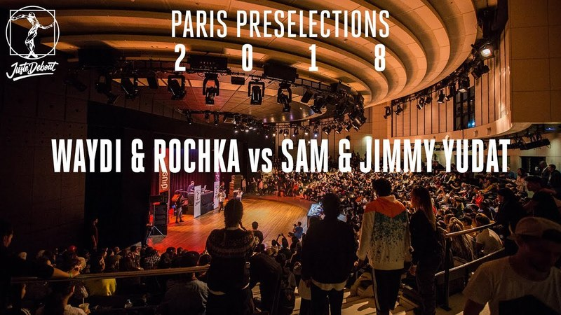 Paris preselections - Hip hop semi final : Waydi Rochka vs Sam Jimmy Yudat