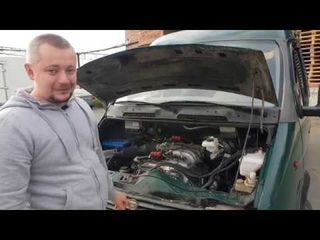 Свап Газель 2705 ДВС 5 VZ FE в Омске