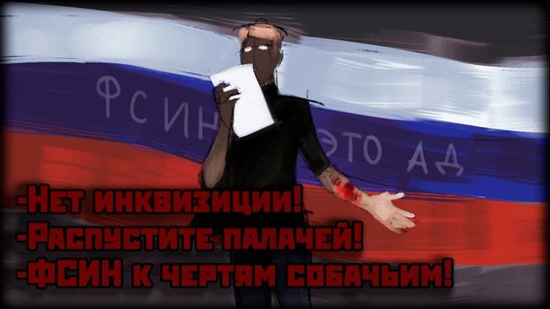 Нацбол Ольга Шалина вскрыла вены на экспозиции ФСИН (Полное видео акции)