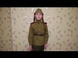Запороцкова Валерия —