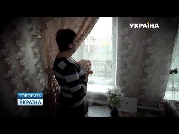 Почему наша мама – мужчина, а не женщина (полный выпуск) | Говорить Україна