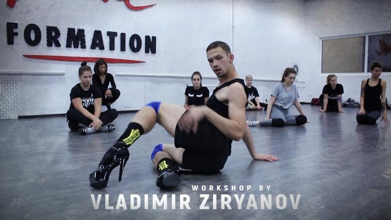 STRIP WITH VLADIMIR ZIRYANOV | DANCE FORMATION